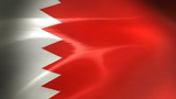 Bahrain Flag - HD Loop