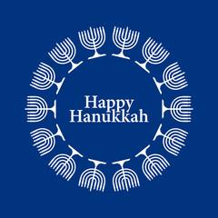 Happy Hannukah Sign