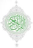 Arabic script. poster