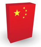 China flag box