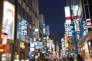 大阪北新地の夜