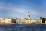 The Kunstkamera museum across the Neva. Saint-Petersburg, Russia poster