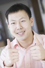 Asian teenage boy