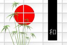 Skład Ikebana z japońskim czerwone słońce i ideogram