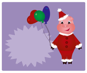 Happy piglet with balloons