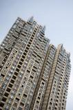 Residential Condominium poster