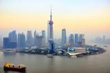 China Shanghai  Pudong skyline at sunset.