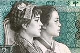 Native Pu Yi & Korean women on 2 jiao 1980 banknote from China poster