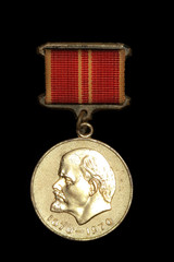 Vintage Soviet Army Officer  Medal with Lenin on it