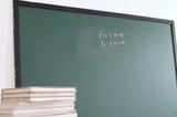 Math class. poster