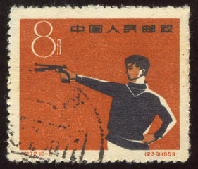 postage stamp set sixteen