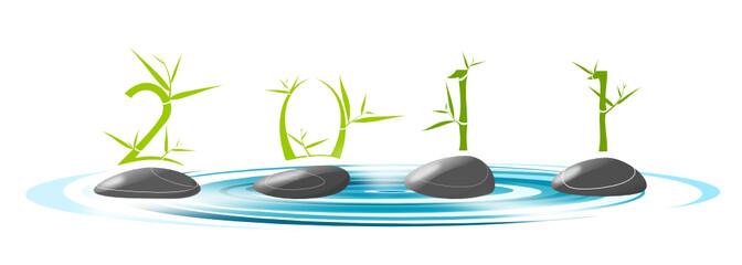 2011 Zen eau