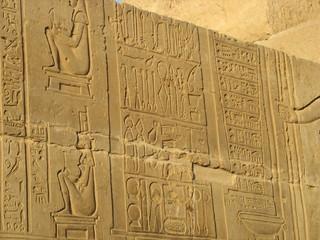 Egyptian hieroglyphic