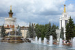 """Fountain """"Stone flower"""". Moscow. Russia."""