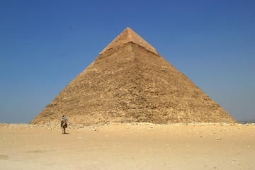 The Pyramid of Chephren (Khafre)
