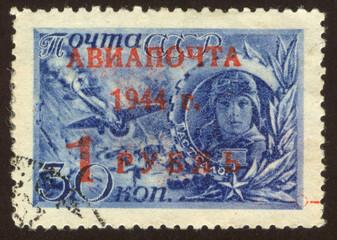 postage stamp set seventy four