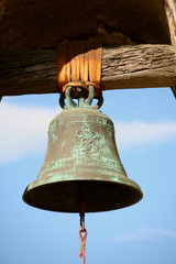 Historic Bell at Mission