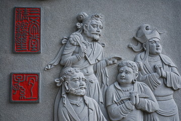 Sculpture chinoise