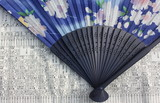 éventail japonais - support imprimé - journal hippique poster