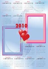 2010 calendar with 2 blank frames for photos. Starts Sunday