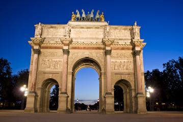 The smaller Arc de Triomphe du Carrousel