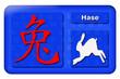 3D-Button - Chinesische Tierkreiszeichen - Hase
