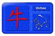 3D-Button - Chinesische Tierkreiszeichen - Ochse