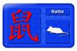 3D-Button - Chinesische Tierkreiszeichen - Ratte