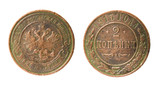 isolated old russian coin
