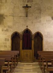 San Giovanni Battista church. Matera. Basilicata.