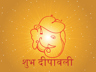 mustard rays background with vinayak shape