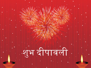 happy diwali background, illustration