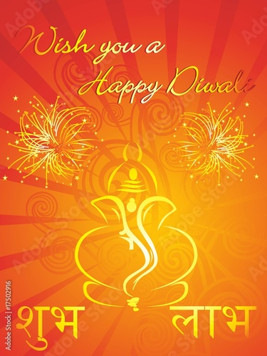 beautiful stylish pattern diwali card