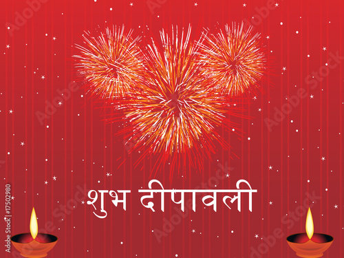 happy diwali background, illustration