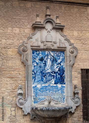 poster of Décoration en mosaique azulejos à Cordoue