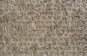 Cuneiform writing of the sumerian cicilization in ancient Iraq