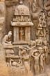 Arjuna's Penance Bas-Relief