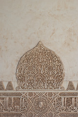 Details of Alhambra, The scripts 1