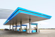 Gas station - 17859936