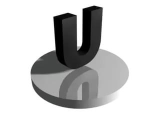 lettre U animation 3D