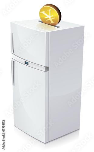 冷蔵庫で円を投資