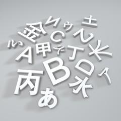 basic fonts