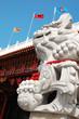 Lu Er Men Tainan Lion Statue