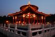 Tainan Pagoda