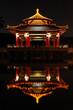 Reflection Of Pagoda