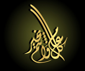 21_Arabic calligraphy