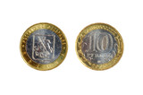 ten roubles coin poster