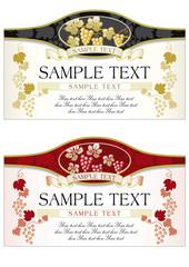 etiqueta de vino lujo