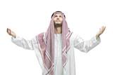 Young man of muslim religion praying poster