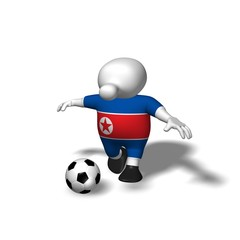 NewLogoMan_Fussball_NorthKorea
